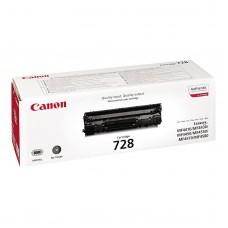 Canon 728 - renoveerimine